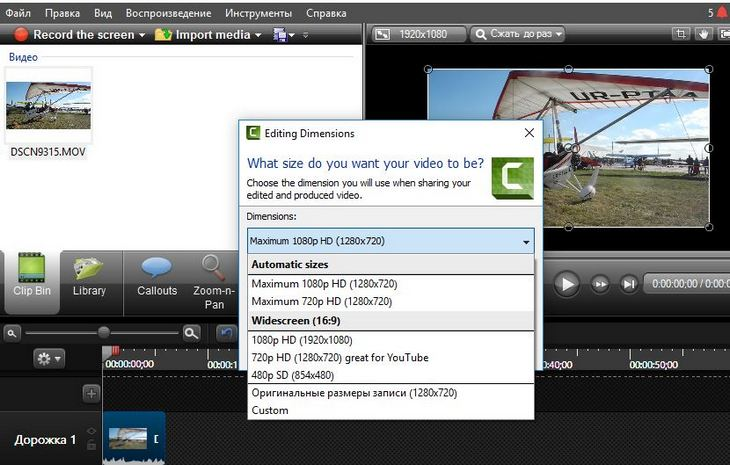 http://video-rolik.org/videomontazh-na-zakaz/
