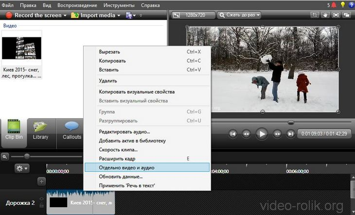 Как ускорить, замедлить звук в видео
