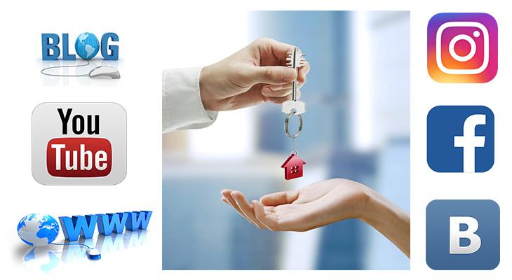 Инструменты для продажи недвижимости через интернет