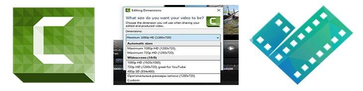 Как задать, изменить размер видео в Как задать нестандартный размер видео в Camtasia Studio 8.6