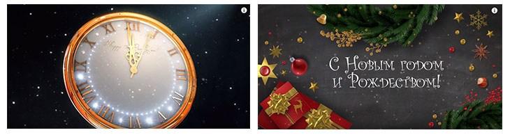 Футажи с Новым годом для видеомонтажа бесплатно скачать