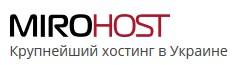 MiroHost — крупнейший хостинг-провайдер Украины